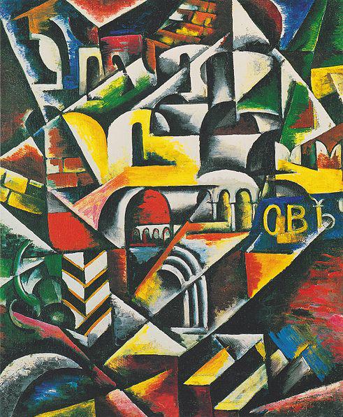 painting by Lyubov Popova: Cubist Landscape City (c.1914)
